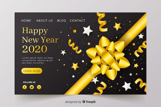 現実的なデザインの新年のランディングページ