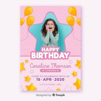 子供のためのテンプレート誕生日の招待状
