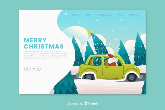 手描きクリスマスランディングページテンプレート