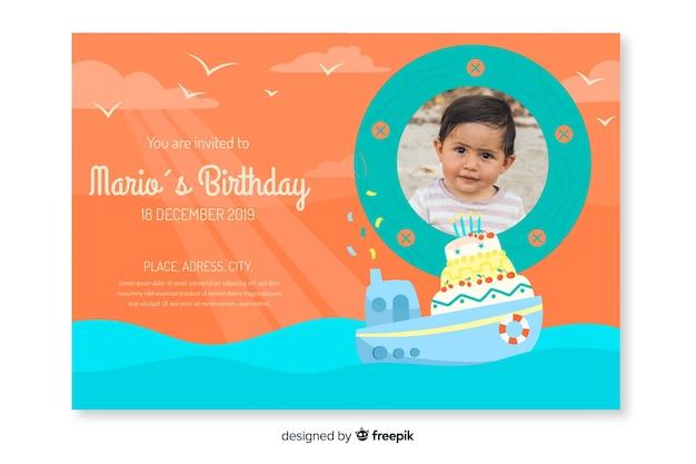 画像と子供の誕生日の招待状のテンプレート