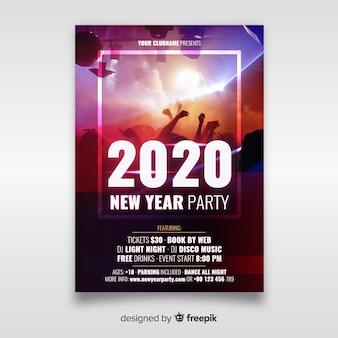写真と新年パーティーポスターテンプレート
