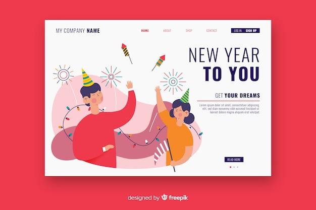 Плоский дизайн новогодней целевой страницы