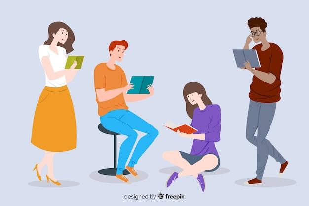 Молодые люди читают