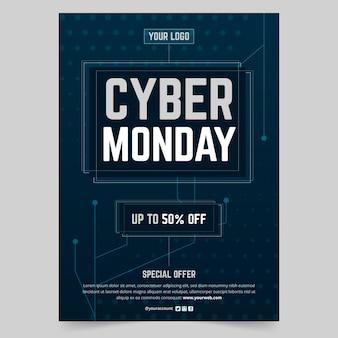 Плоский дизайн кибер понедельник флаер шаблон