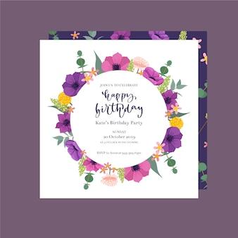 花とかわいい誕生日の招待状