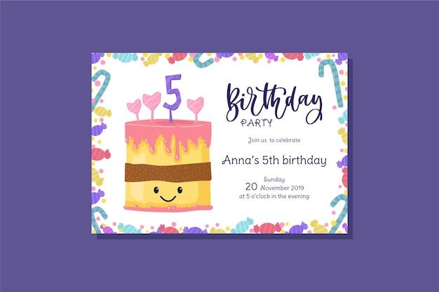 ケーキと子供の誕生日の招待状のテンプレート