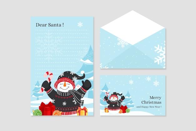 フラットなデザインのクリスマスのひな形テンプレート