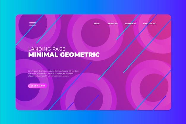 最小限の幾何学的なランディングページ