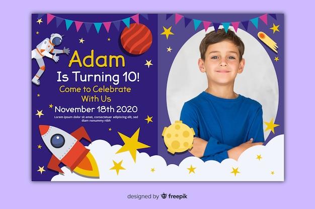 Детский шаблон поздравительной открытки с фото