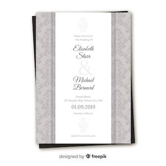 エレガントなダマスク織の結婚式の招待状