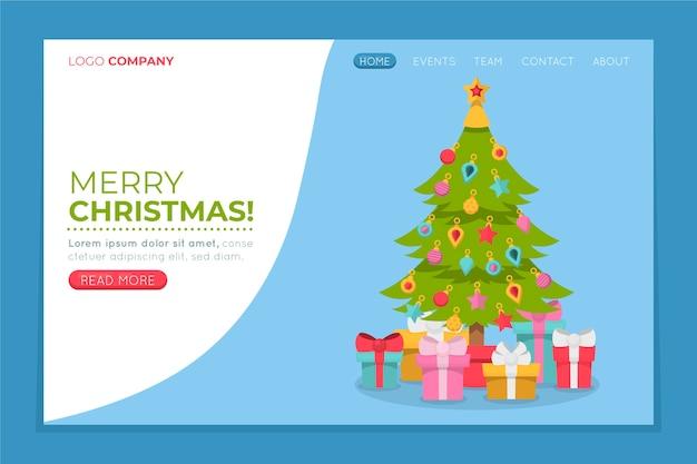 フラットクリスマスランディングページ
