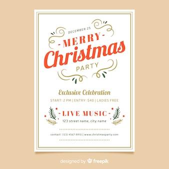 クリスマスフラットデザインパーティーポスターテンプレート