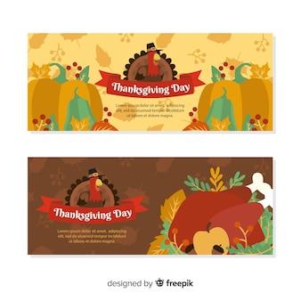 フラットなデザイン感謝祭バナーセット