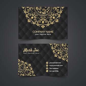 Шаблон визитной карточки класса люкс