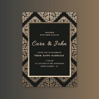 エレガントなダマスク織の結婚式の招待状のテンプレート