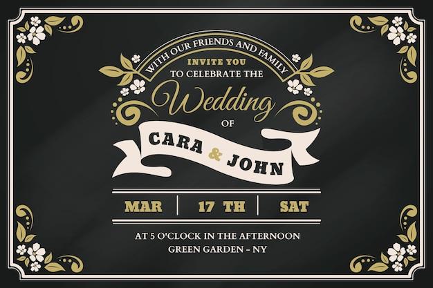 黒板にレトロな結婚式の招待状のテンプレート