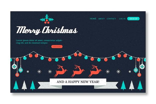 ビンテージクリスマスランディングページテンプレート
