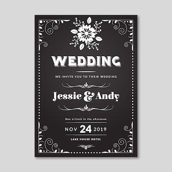 結婚式のための黒板招待状テンプレート