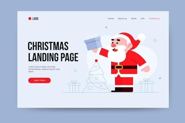 サンタとフラットなデザインのクリスマスランディングページ