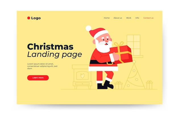 サンタクロースとフラットなデザインのクリスマスランディングページテンプレート