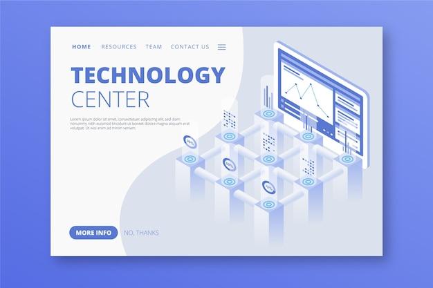 技術コンセプトテンプレートのランディングページ