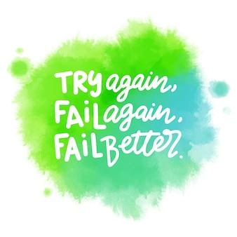 肯定的なレタリングメッセージと緑の水彩汚れ