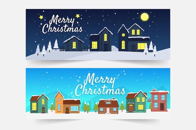 手描きクリスマスタウンバナー