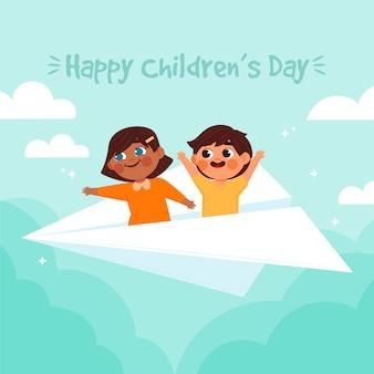 幸せな子供の日の手描き