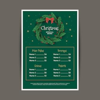 カラフルなフラットクリスマスメニューテンプレート