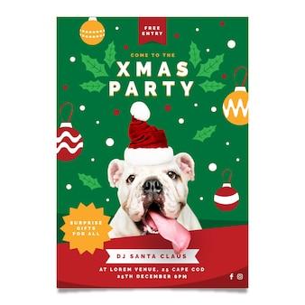 かわいい犬とクリスマスパーティーのフライヤー