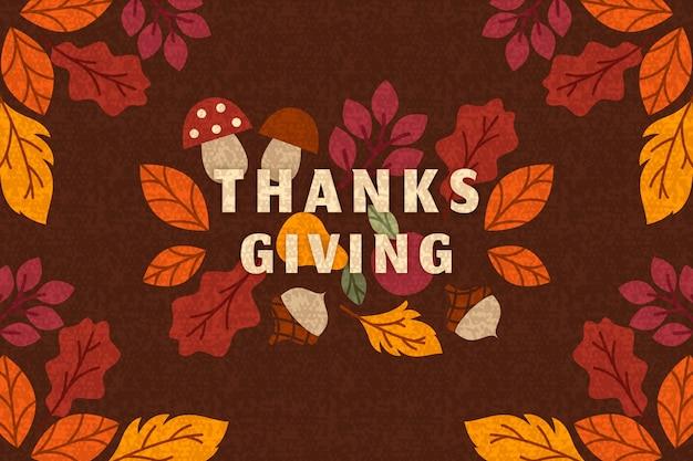 感謝祭の壁紙のフラットなデザイン