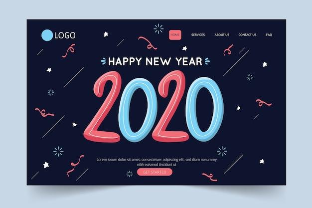 手描きの新年のランディングページ