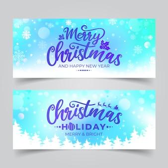 クリスマスバナーのぼやけたデザイン