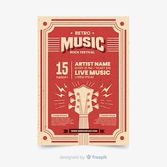 レトロな音楽ポスターテンプレート