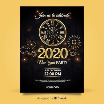 Плоский дизайн шаблона новогодней вечеринки