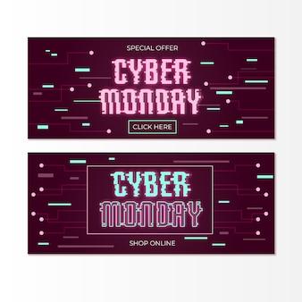 Глюк кибер понедельник баннеры