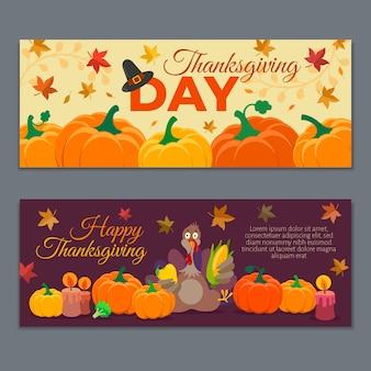 フラットなデザインのカラフルな感謝祭バナー