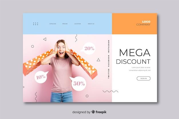 画像付きの抽象的な販売ランディングページ