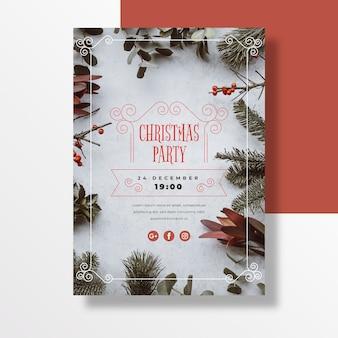 写真のクリスマスパーティーポスターテンプレート