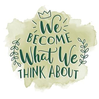 Мы становимся тем, что думаем о цитате на акварельной окраске