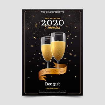 Реалистичная новогодняя вечеринка шаблон плаката