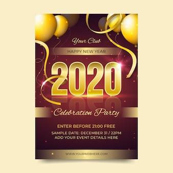 現実的な新年パーティーポスターテンプレート