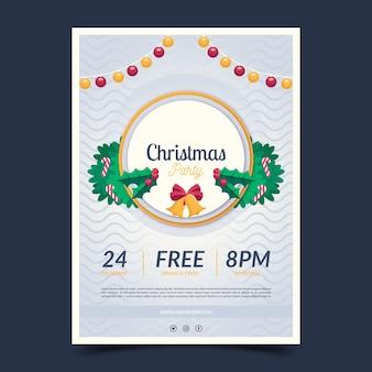 フラットクリスマスパーティーポスター