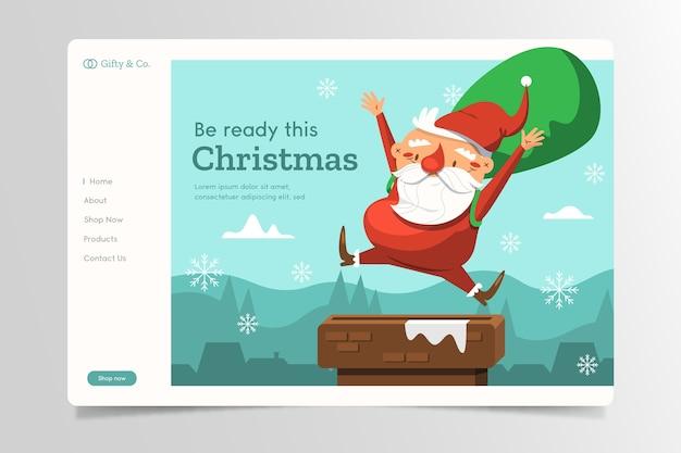 Рождественская целевая страница с дедом морозом
