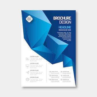 抽象的なデザインのビジネスパンフレット