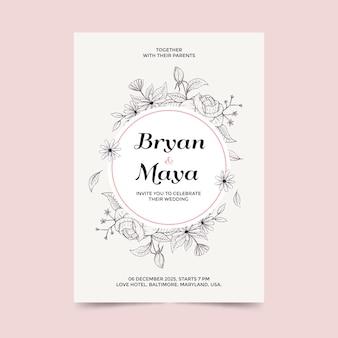 Реалистичные рисованной цветы свадебные приглашения