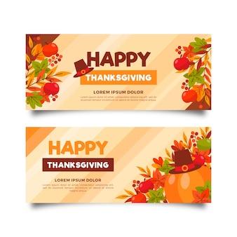 テンプレートの感謝祭バナーコンセプト