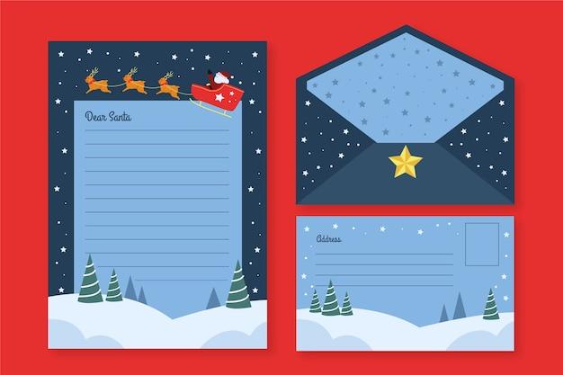 手描きクリスマス文房具テンプレート