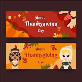 手描き感謝祭バナーテンプレート