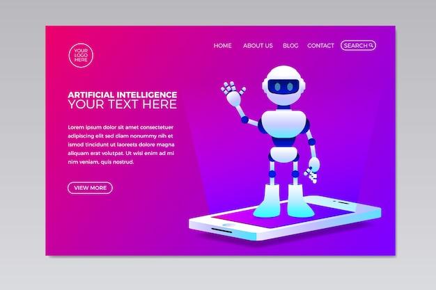 人工知能テンプレートのランディングページ